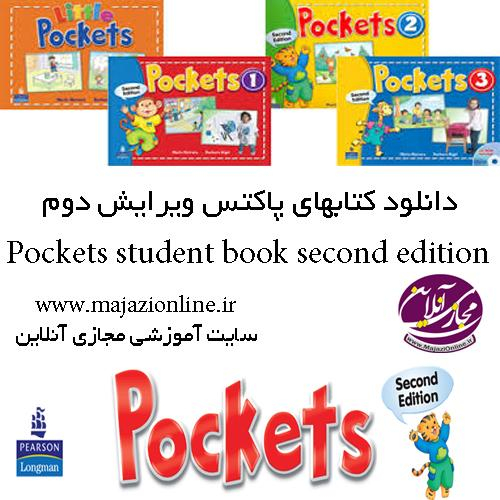 Pockets student book second edition