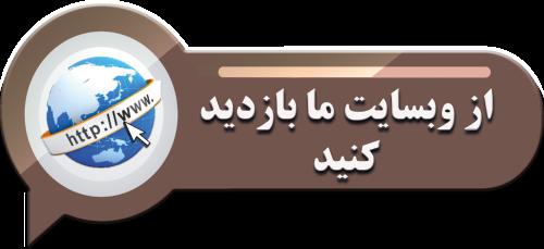 راد خودرو در تهران - %D9%88%D8%A8%D8%B3%D8%A7%DB%8C%D8%AA - ایران آگهی یاب - 2