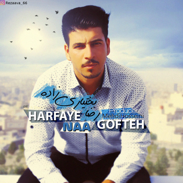 Harfaye Nagofte 💿