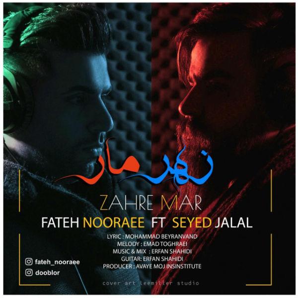 Zahre Mar