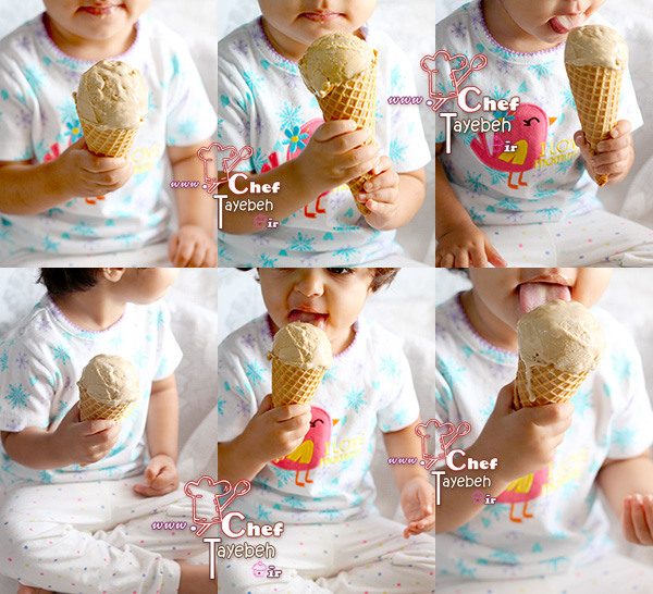 dulce deleche icecream (8).jpg