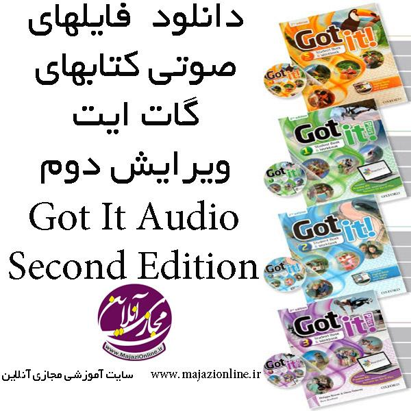 Got_It_Audio__Second_Edition