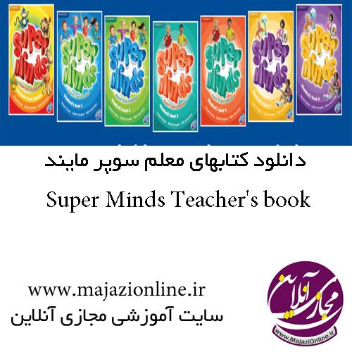 Super Minds Teacher's book