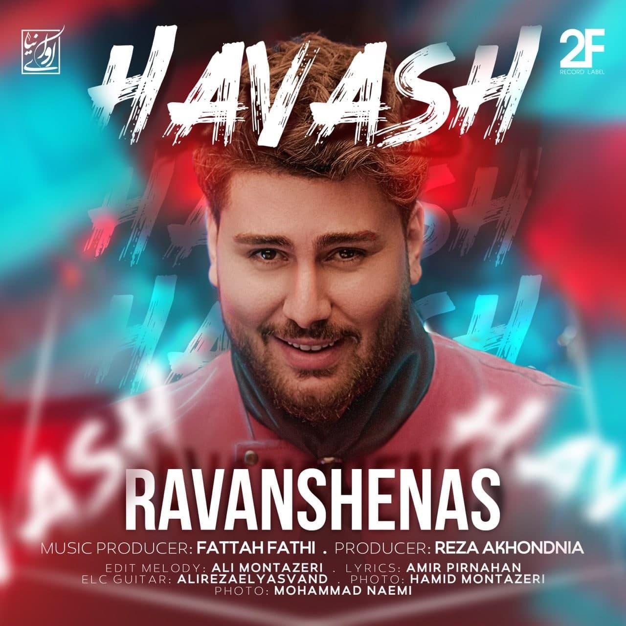 Havash - Ravanshenas