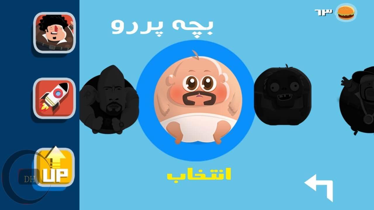 بازی بچه پرروها www.bookmak2.rzb.ir