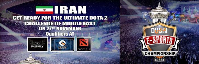Dubai Esport iran qualifier