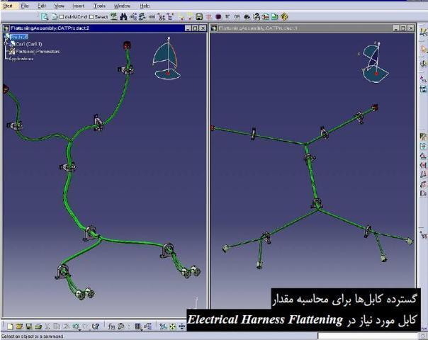 Catia wiring harness wire design diagram