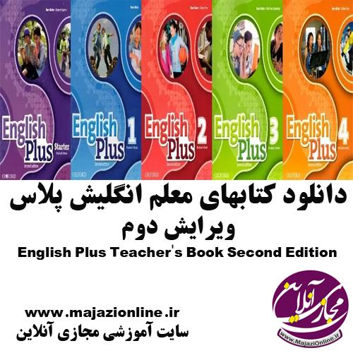 English Plus Teacher's Book