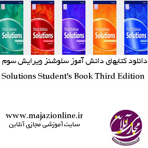 Solutions Student's Book Third Edition
