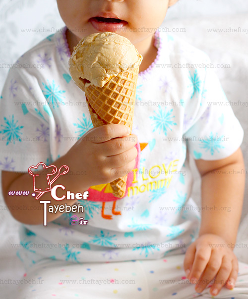 dulce deleche icecream (2).jpg