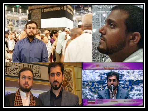 پیام تسلیت شخصیتهای قرآنی جهان اسلام در پی عروج قاریان ایرانی