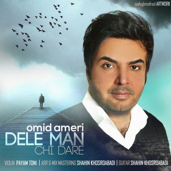 Omid Ameri - Dele Man Chi Dare