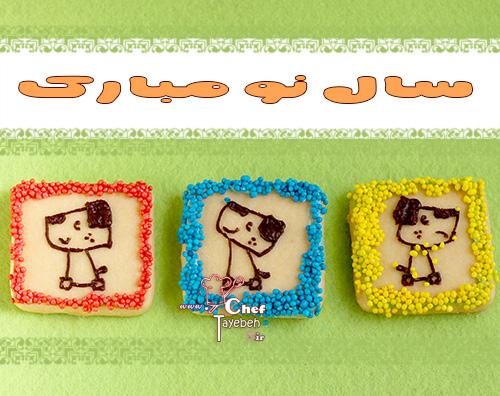 snoopy cookies (17).jpg