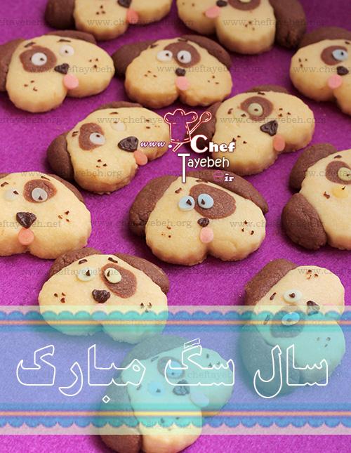 dog cookies (3).jpg