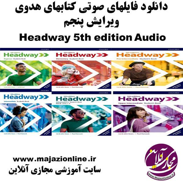 Headway_5th_edition_Audio.jpg