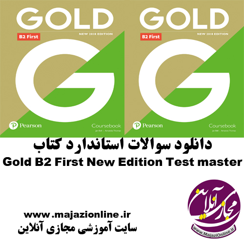 Gold B2 First New Edition Test master