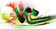 مبعث حضرت محمد(ص)مبارک