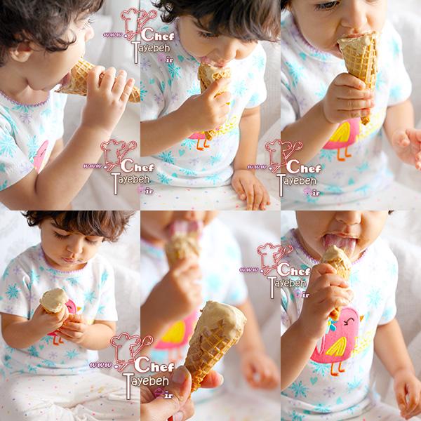 dulce deleche icecream (10).jpg