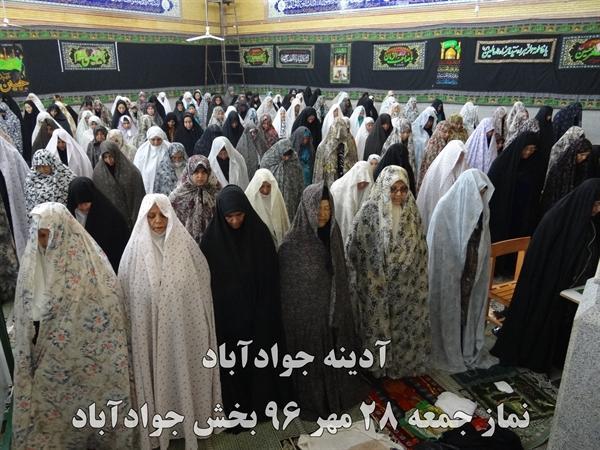 نماز جمعه 28 مهر 96