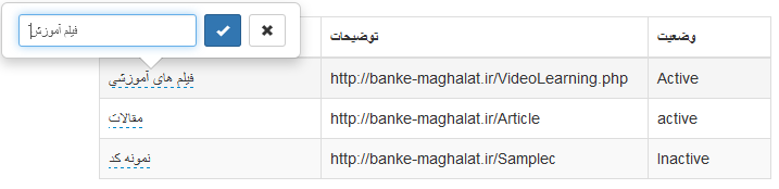 http://www.banke-maghalat.ir/