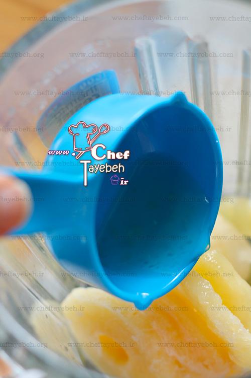 pineapple lemonade slushie (4).jpg