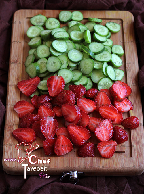 strawberry salad (2).jpg