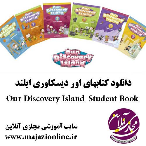 Our_Discovery_Island__Student_Book.jpg